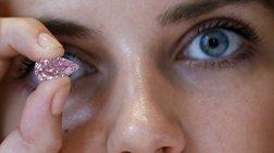 Χονγκ Κονγκ: €14 εκατομμύρια πουλήθηκε σπάνιο ροζ διαμάντι