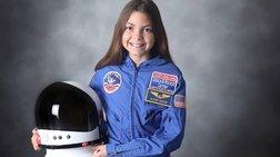 Aλίσα Κάρσον: Αστροναύτης ετών 13!