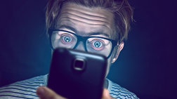 xrisimopoioume-smartphone-1500-fores-ti-mera-