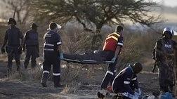 Νότια Αφρική: Πολίτες λιντσάρισαν και έκαψαν ζωντανούς διαρρήκτες