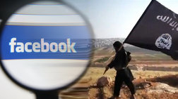 Facebook: Απορρίπτει τις κατηγορίες ότι γίνεται όργανο των τζιχαντιστών