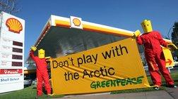 To βίντεο της Greenpeace «έκαψε» τη συμφωνία Lego-Shell