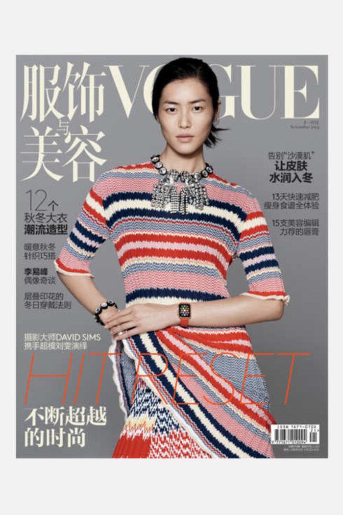 Το iWatch, το αμφιλεγόμενο ρολόι της apple στο πρώτο του εξώφυλλο στη Vogue