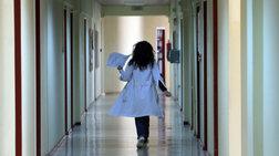 Ήταν αποκλειστικές νοσοκόμες, αλλά και παράνομες