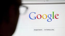 google-i-eurwpi-sbinetai-apo-to-diadiktuo