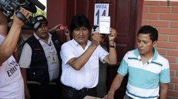 bolibia-o-ebo-morales-proedros-gia-3i-sunexomeni-fora