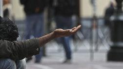 ΕΛΣΤΑΤ: Σε κίνδυνο φτώχειας 2,5 εκατομμύρια Ελληνες