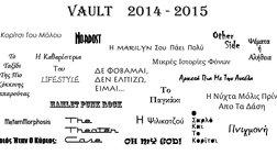 Το θεατρικό πρόγραμμα του Vault για τη σεζόν 2014-15