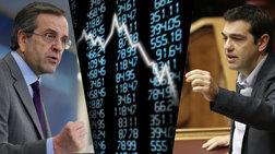 polemos-samara---tsipra-meta-to-krax