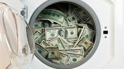 Ξέπλυμα 20 δισ. δολ. από  βρετανικές εταιρείες