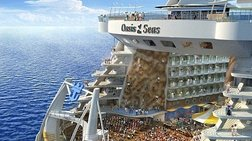 oasis-of-the-seas-to-megalutero-krouazieroploio-ston-kosmo