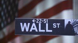 Πτωτικό σερί για τον Dow Jones – Μικτές τάσεις στη Wall