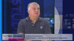 Γ. Σταυριανάκης: Πως θα ζεσταθούμε φθηνότερα τον χειμώνα