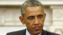 Απορρίφθηκε η πιστωτική κάρτα του προέδρου Ομπάμα σε εστιατόριο
