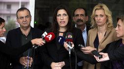 Ραχήλ Μακρή: Θα στηρίξω τον ΣΥΡΙΖΑ