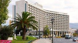 Bloomberg: Πωλείται το Hilton για 180 εκατ. ευρώ