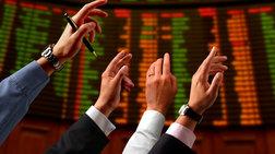 Η ΕΚΤ θα αγοράσει εταιρικά ομόλογα – Ράλι στα χρηματιστήρια