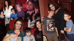 Όταν η σόουμπιζ... εμφανίζεται με τα παιδιά της!