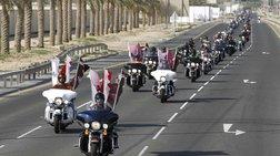 Πτώση παραγγελιών και κερδών για την Harley Davidson