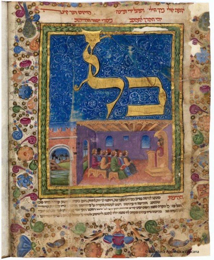 Χειρόγραφο των Αζτέκων, τέλη του 15ου αιώνα