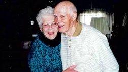 73 χρόνια μαζί, ούτε ο θάνατος δεν τους χώρισε