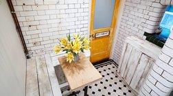 Οι δημόσιες τουαλέτες έγιναν μοντέρνα καφέ