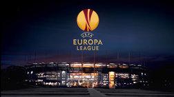 europa-league-apotelesmata-tritis-agwnistikis