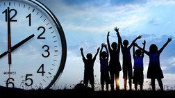 Αλλαγή ώρας: Κόβει χρόνο από την άσκηση των παιδιών