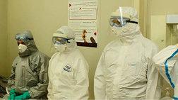 Υπουργείο Υγείας: Προληπτικά μέτρα για τον Έμπολα