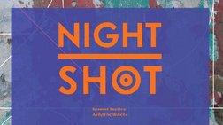 nightshot-10-fwtografoi--graffiti-writer