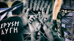 Πόρισμα-κόλαφος για αστυνομία: Βασανισμοί μεταναστών με μεθόδους Χ.Α