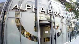 alpha-bank-kefalaiako-pleonasma-13-dis-ews-31-dis-eurw