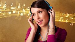 Η μουσική φτιάχνει τη διάθεση
