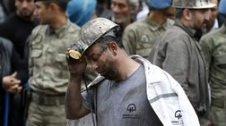 Εγκλωβισμένοι ανθρακωρύχοι στην Τουρκία μετά από κατάρρευση στοάς