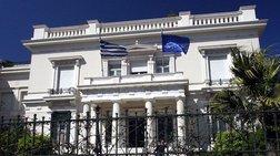 Γνωρίστε το Μουσείο Μπενάκη με 3 ευρώ