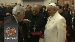 Ο Πάπας αποδέχεται Δαρβίνο και Big Bang!