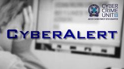 cyber-alert-apetrapi-apopeira-autoktonias-xristi-diadiktuou