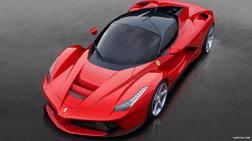 Διαχωρίζεται η Ferrari από το γκρουπ Fiat Chrysler