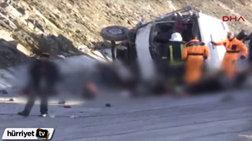 Ανατροπή λεωφορείου στην Τουρκία, τουλάχιστον 15 νεκροί [Video]