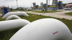 Ουκρανία:  Θα εγγυηθούμε την μεταφορά αερίου στην Ευρώπη