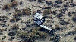 kalifornia-sunetribi-to-spaceshiptwo-tis-virgin-galactic
