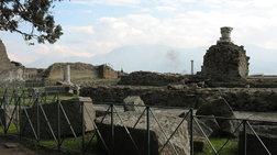 Καναδή επέστρεψε κλεμμένο αντικείμενο απο την Πομπηία μετά απο μισό αιώνα