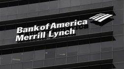Θρίλερ με τραπεζίτη της Bank of America Merrill Lynch - Συνελήφθη για  φόνο
