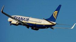 Στο ουρανό τα κέρδη της Ryanair- Μειώνει κι άλλο τα εισιτήρια