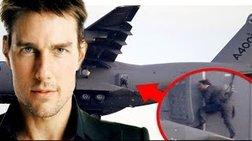 Ο Τομ Κρουζ κρεμιέται σε αεροπλάνο στα 5,000 πόδια!