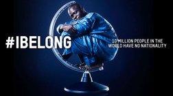 Παγκόσμια εκστρατεία του ΟΗΕ για τους απάτριδες