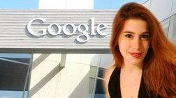 tin-arpakse-i-google-apo-to-trito-etos