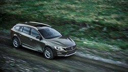 Το Volvo V60 γίνεται Cross Country και έρχεται το 2015