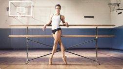 Θέλετε κορμί χορεύτριας; Κορυφαία μπαλαρίνα αποκαλύπτεται...