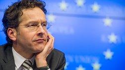 eurogroup-eksodos-me-neo-mnimonio